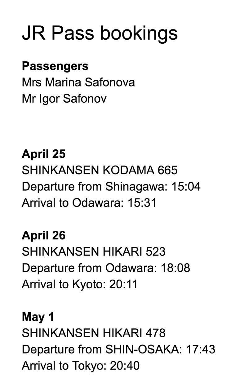 В первый же день в Японии мы забронировали три синкансена — отдали сотруднику «Джапан-рейлвейс» вот такой распечатанный список, в обмен получили билеты в индивидуальных конвертах