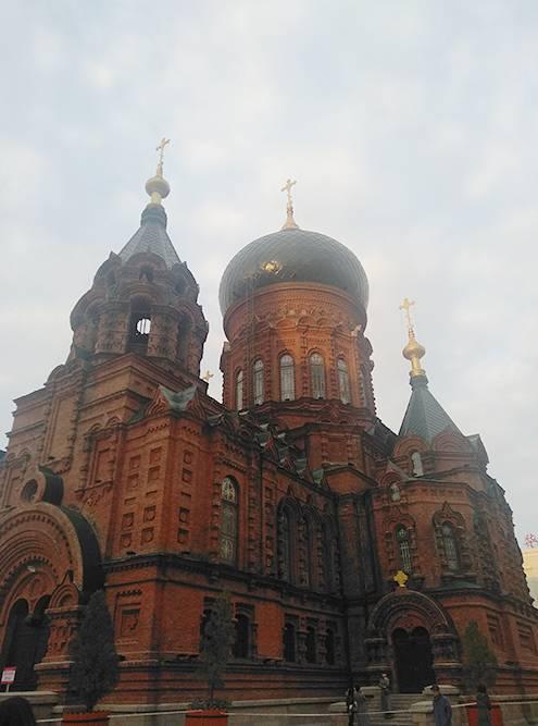 Это Софийский собор в Харбине