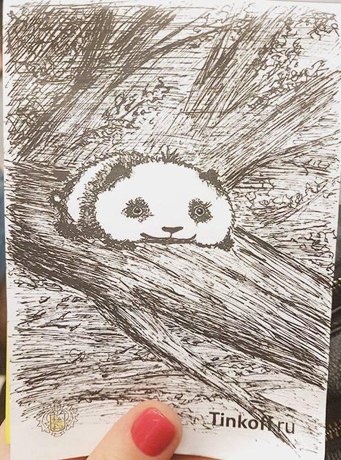 Эту панду я рисовала в метро во время поездки на работу