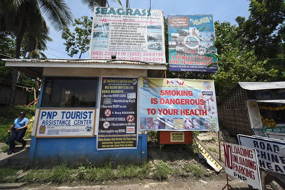 Полицейская будка при въезде на пароме на остров Самал