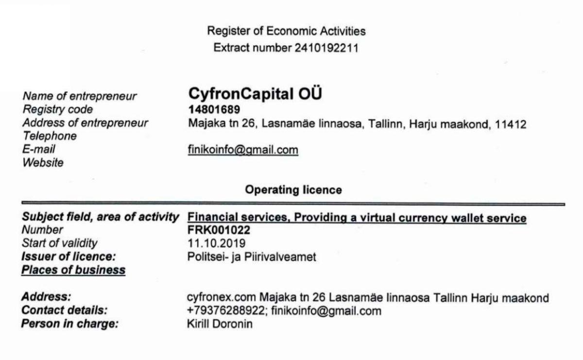 Сайт thefiniko.com указывает в качестве юрлица компанию CyfronCapitalOÜ, которая зарегистрирована в Эстонии и имеет лицензию на финансовую деятельность