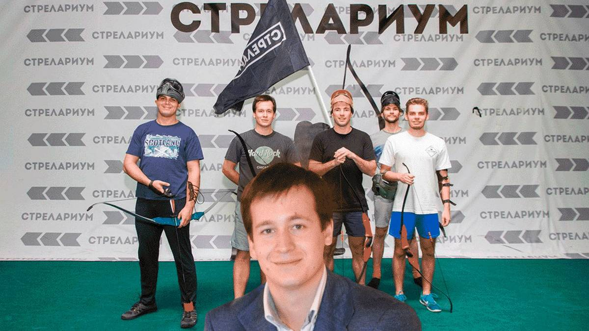 Как мы закрыли и открыли площадку для лучного боя в Москве