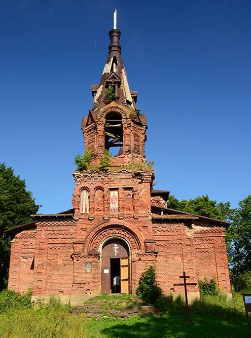 Рядом с усадьбой, в деревне Ратчино, расположена полуразрушенная, но действующая церковь Георгия Победоносца