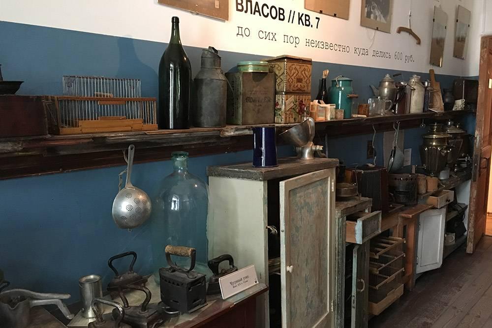 Интерьер советской квартиры в Музее Булгакова
