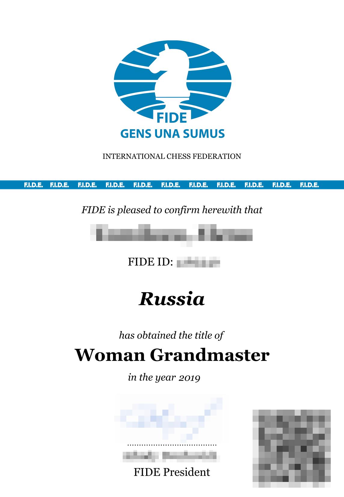 Международные звания подтверждают дипломами от ФИДЕ. Моей супруге выдали такой в 2019году, когда она стала международным гроссмейстером