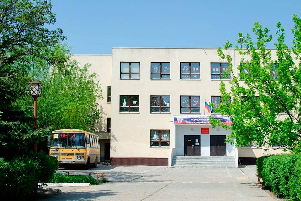 Это еще одна школа в Советском районе, она считается более престижной