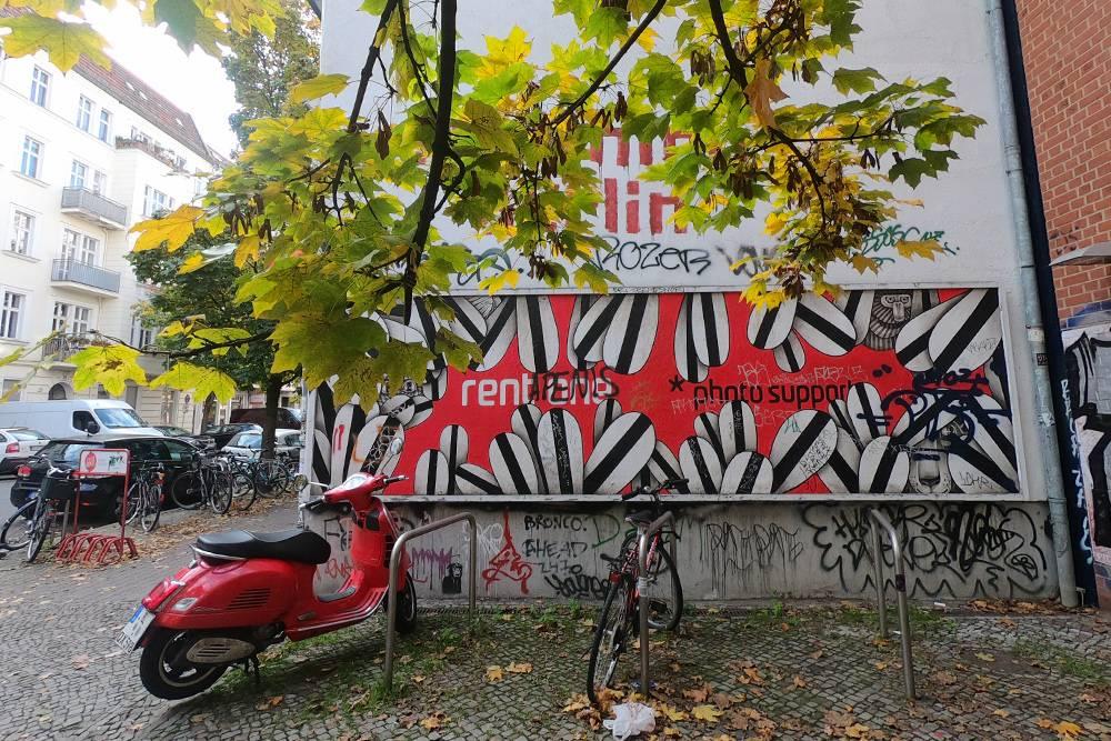 Я люблю гулять по нетуристическим улицам Берлина и разглядывать граффити