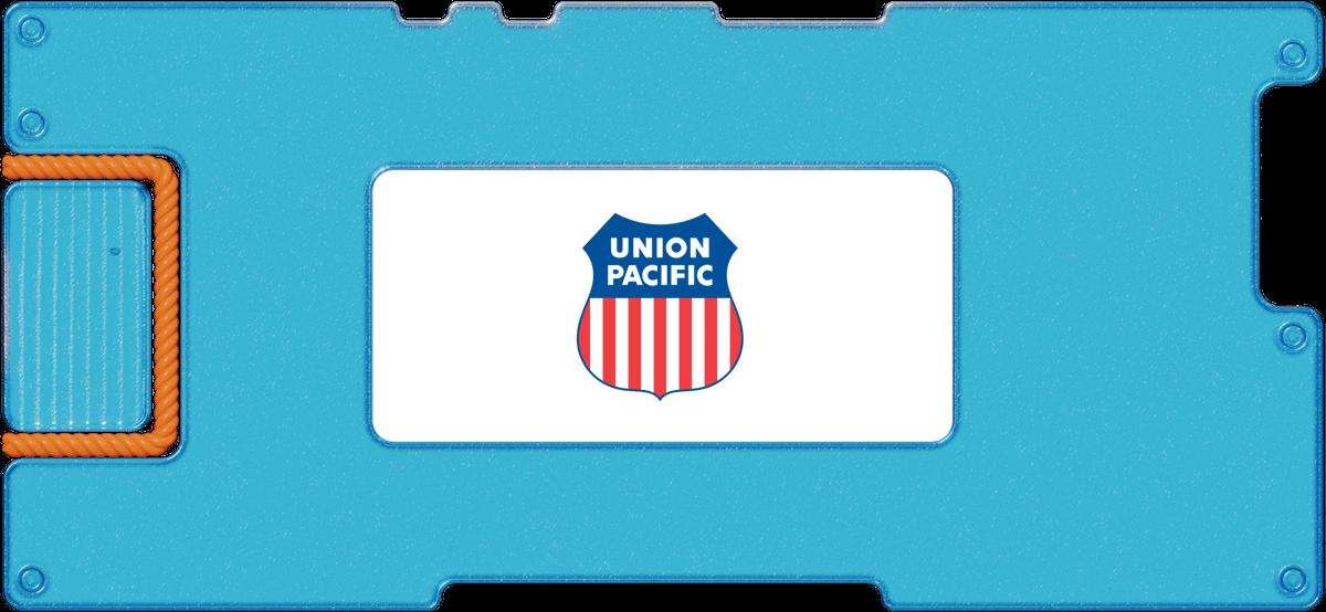 Обзор Union Pacific: дорогущая железная дорога Северной Америки