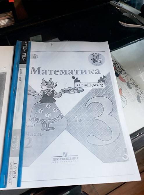 В Батуми распространены ксерокопии учебников вместо них самих