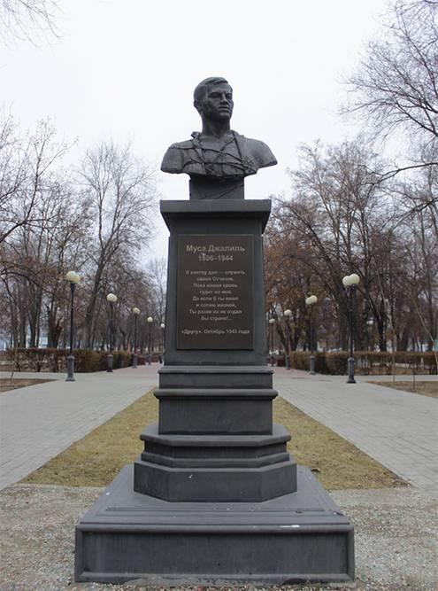 Памятник татарскому поэту Мусе Джалилю