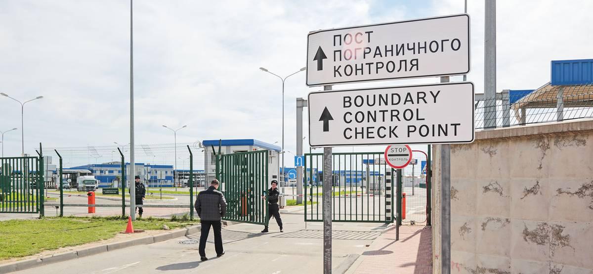 Новые правила пересечения границы России: что изменилось дляпутешественников и экспатов
