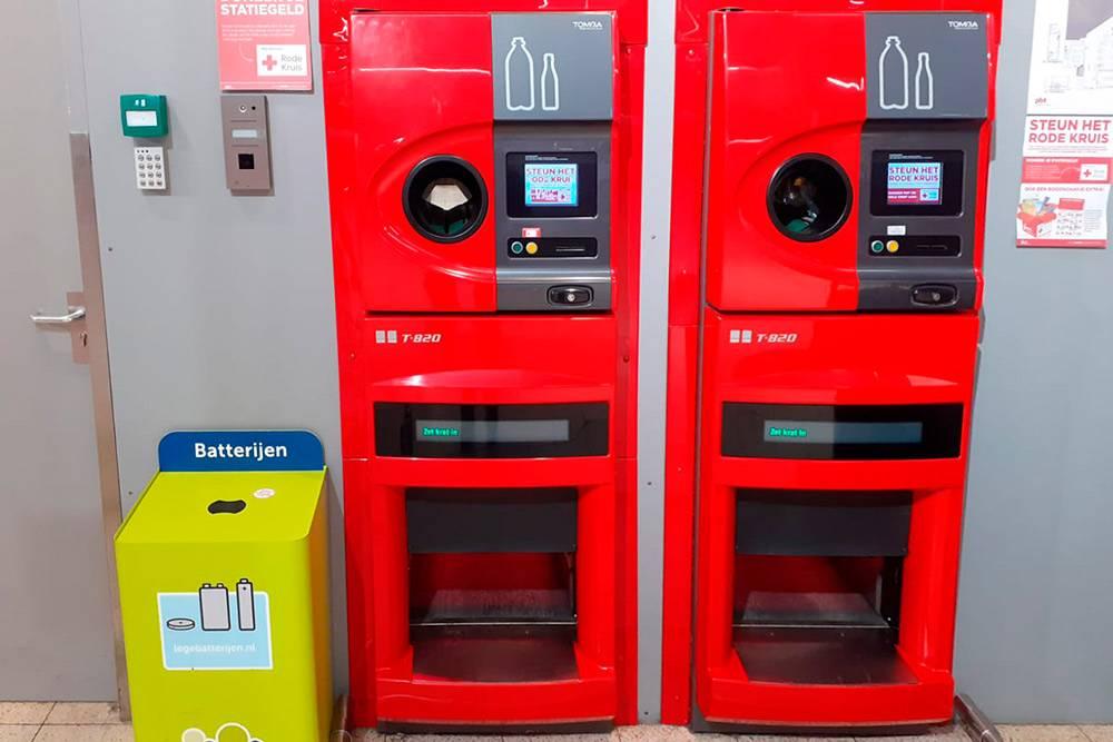 Аппарат посбору стеклянных ипластиковых бутылок водном изместных магазинов. Слева — ящик длясбора всевозможных батареек