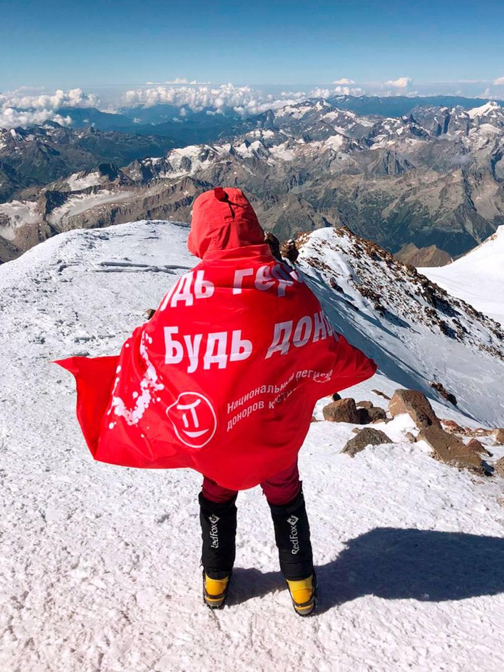 Я на вершине Эльбруса с флагом Национального регистра доноров костного мозга имени Васи Перевощикова
