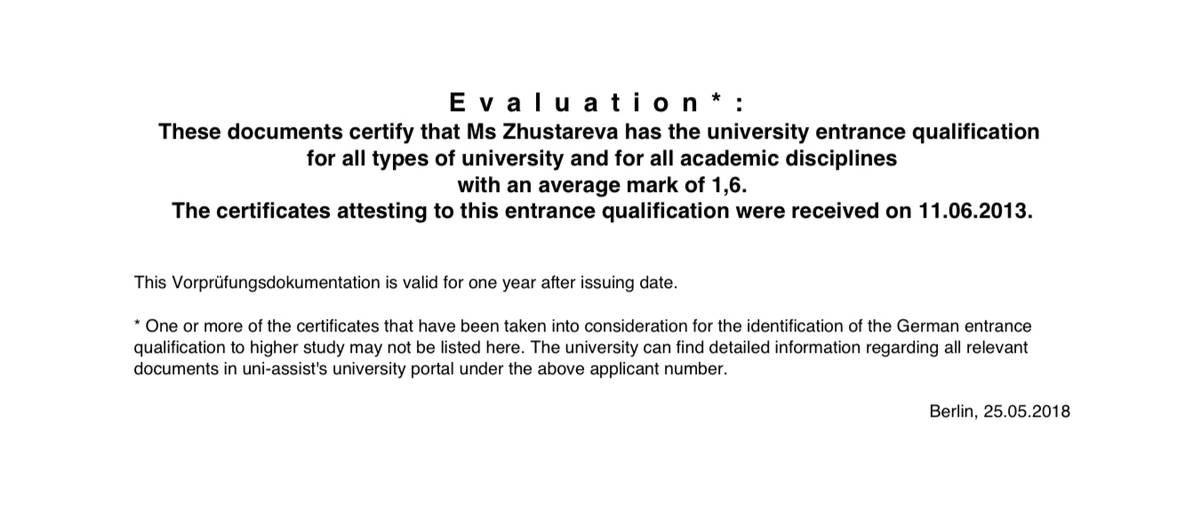 После пересчета баллов из моего диплома в европейскую систему оказалось, что я получила1.6. И это совсем неплохо по европейской шкале — чем меньше балл, тем лучше, а проходным считается 2,5 и ниже