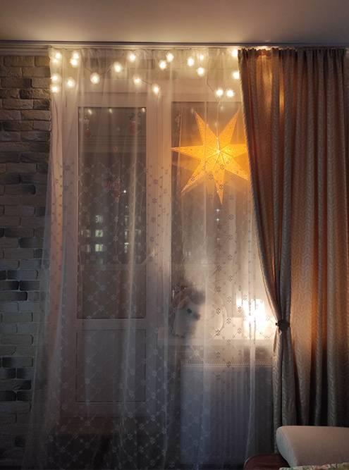 Обожаю новогодние светильники. Новый год — прекрасная пора, готовлюсь к празднику заранее