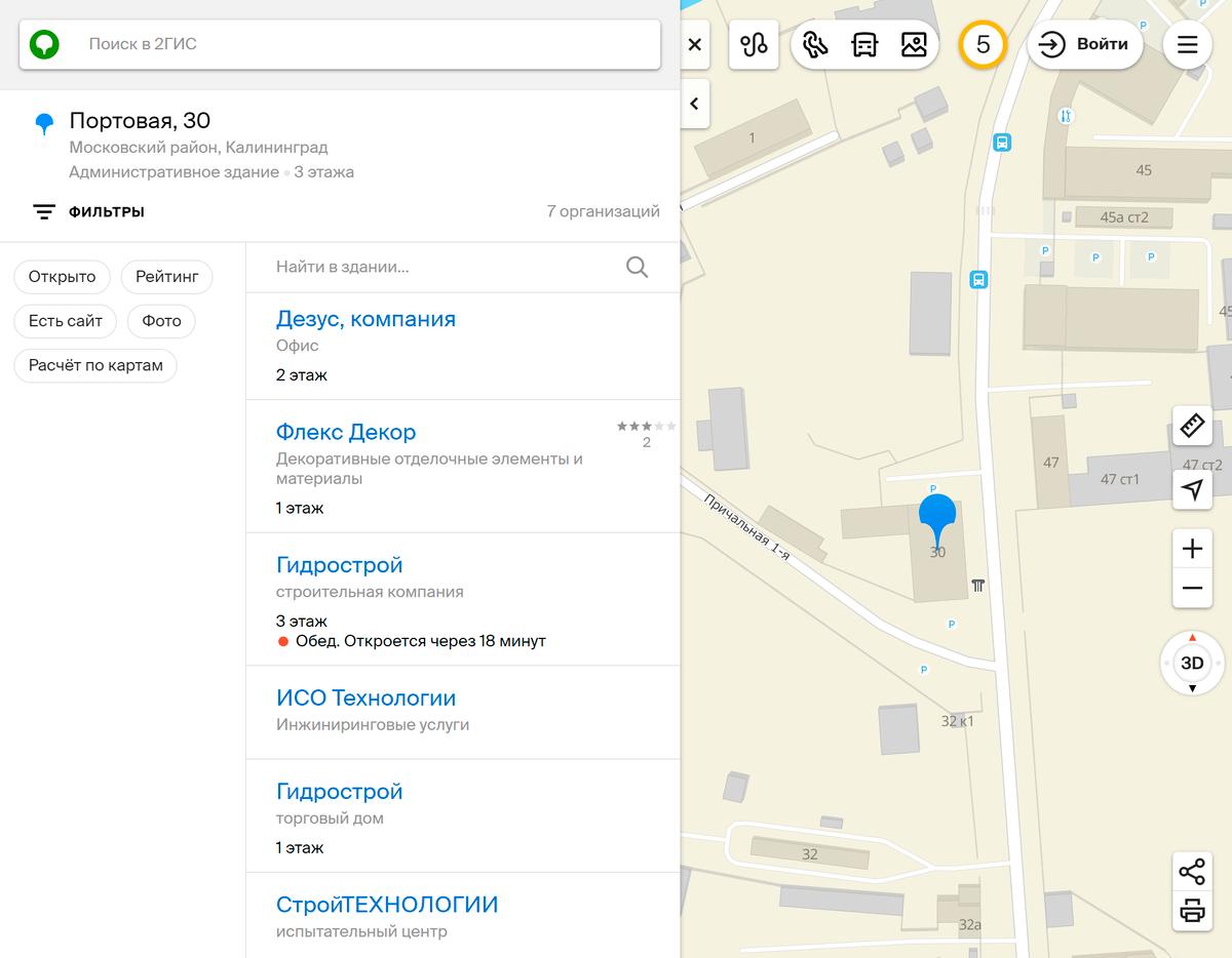 По указанному на сайте auko.ru адресу нет организации, торгующей шинами и дисками