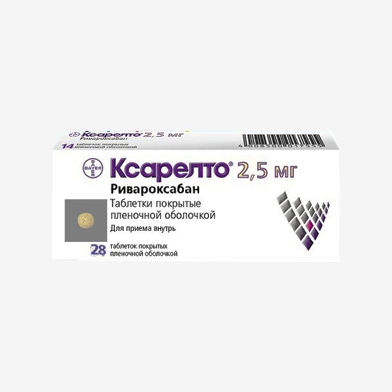 Стоимость препарата зависит от количества таблеток в упаковке