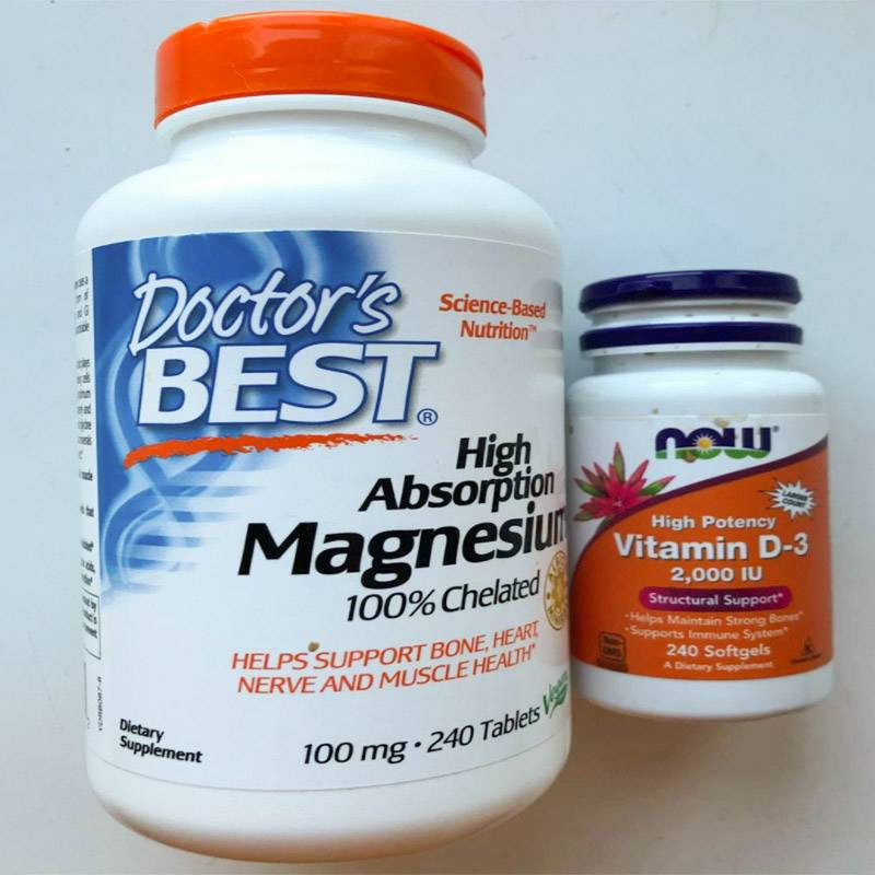 Мои витамины