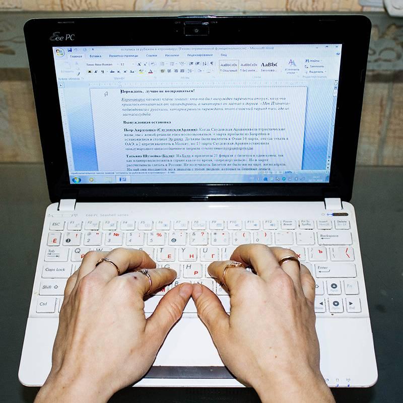 Обычно я работаю за компьютером, а не за ноутбуком — так проще настроиться на рабочий лад. Но иногда переношу свое рабочее место в другие комнаты