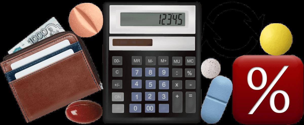 «Вы просто забираете свой налог»: еще 9 каверзных вопросов с ответами о налоговых вычетах