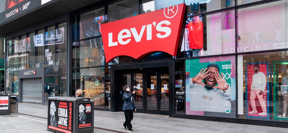 Выручка LeviStrauss в третьем квартале выросла на 41%