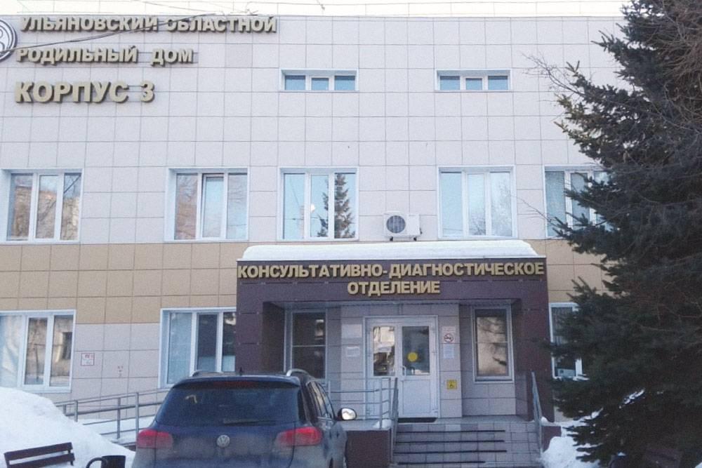 Родильный корпус областной больницы