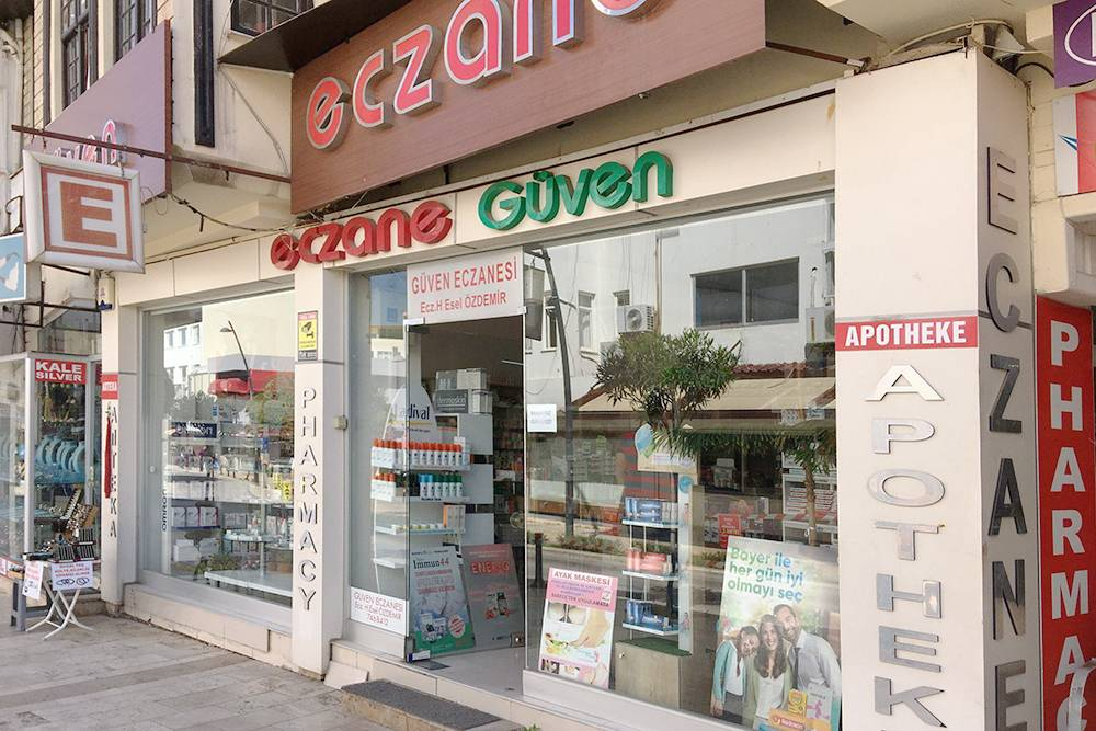 Так выглядит стандартная аптека — «эчзане» по-турецки