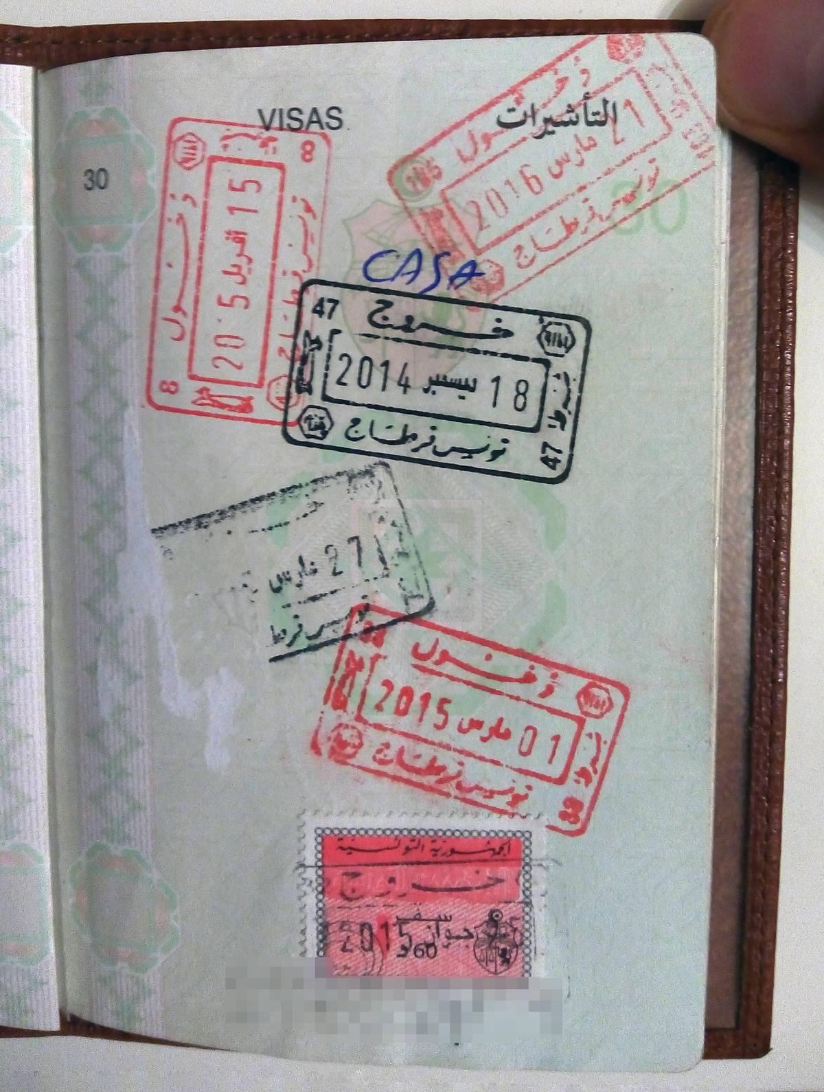 Одна из страниц из тунисского паспорта У. с отметками о пересечении границы