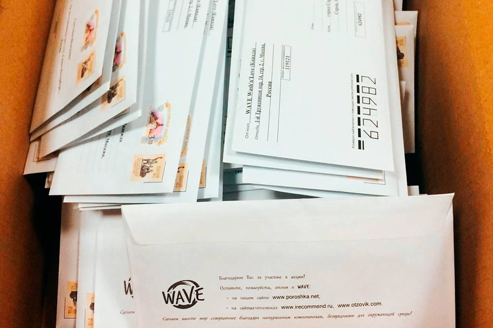 Коробка с письмами дляучастников бесплатного тестирования продукта