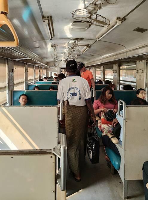 В поезде в Янгоне