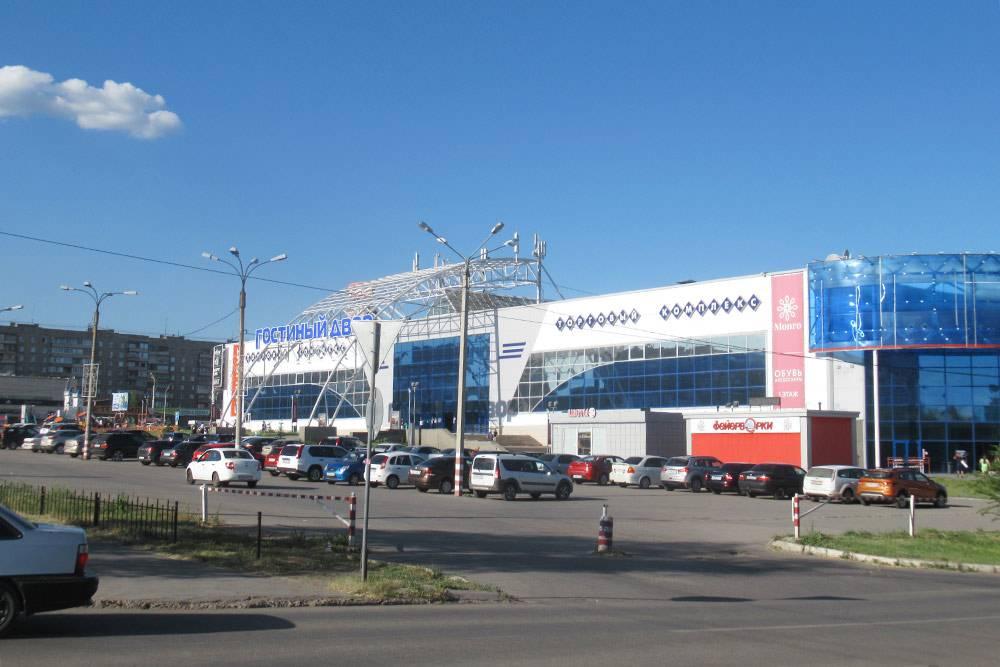 Торговый комплекс «Гостиный двор»