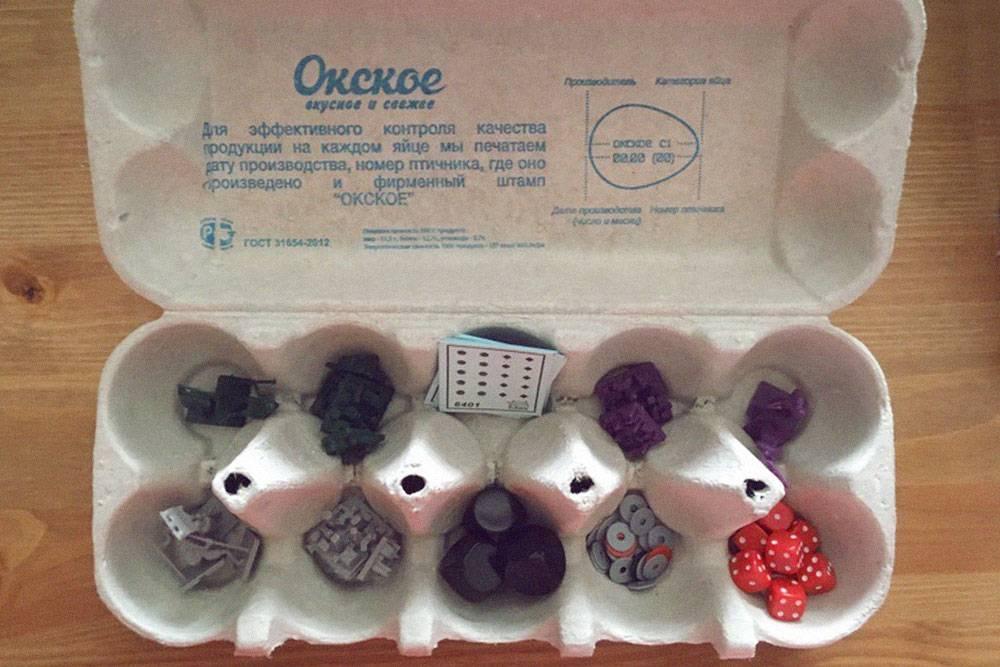 Дома мы пользуемся упаковкой от яиц, когда играем в настольные игры: маленькие фишки не путаются друг с другом и не теряются