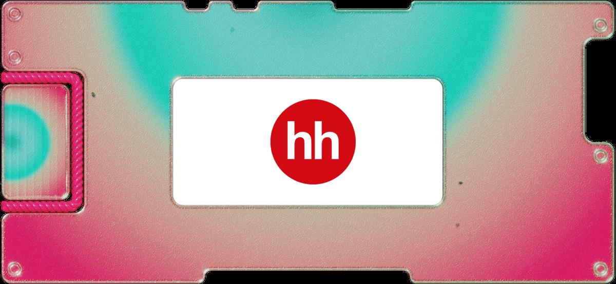 Обзор HeadHunter: компания роста на российском рынке