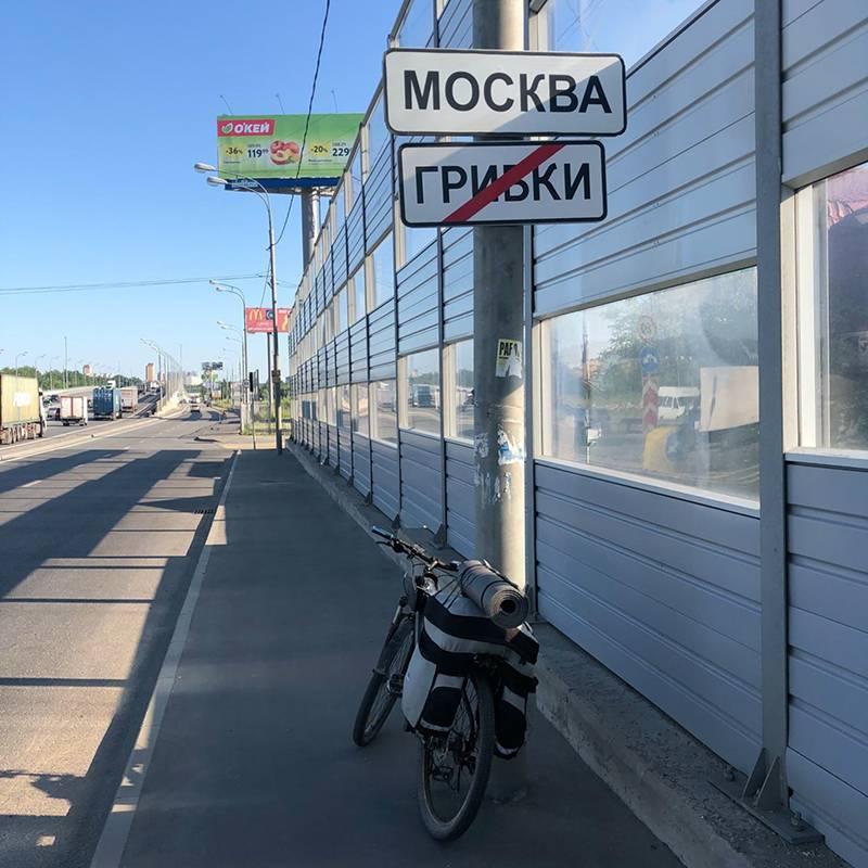 Въезд в Москву по Дмитровскому шоссе