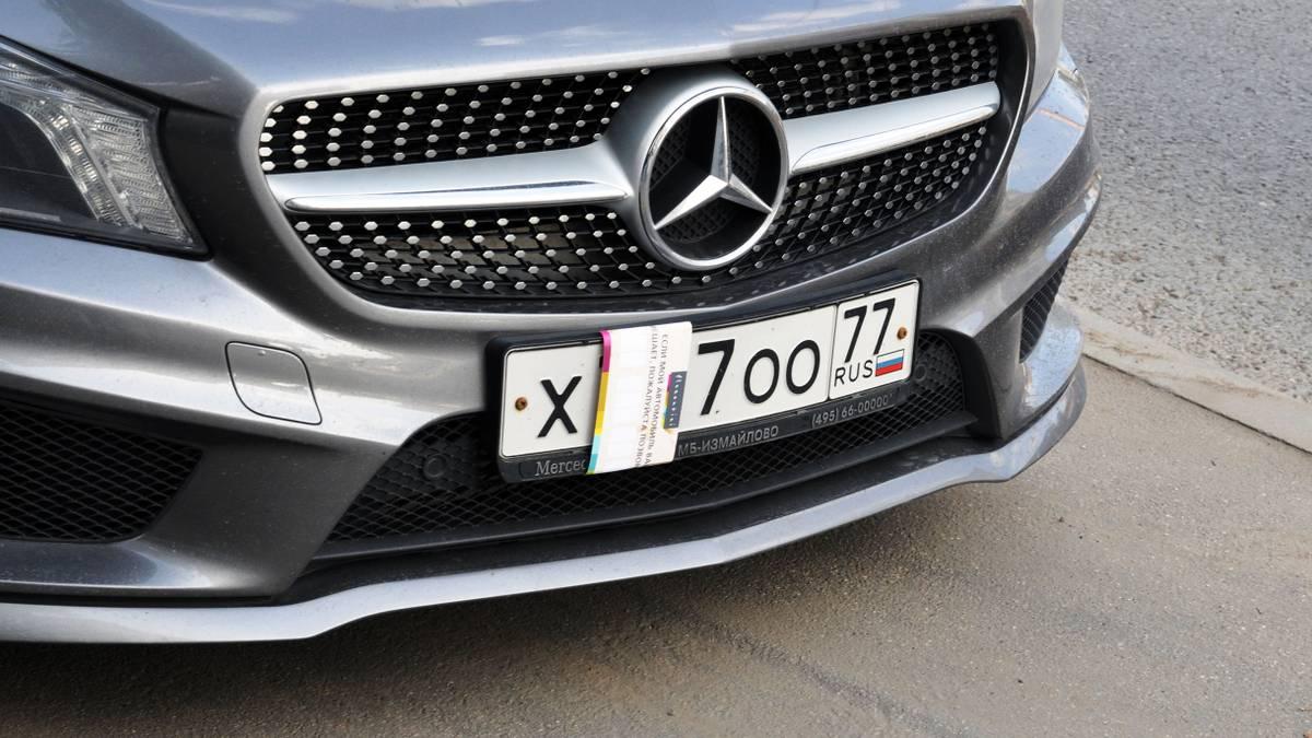 Регистрационные знаки на транспорте: что означают и какие бывают