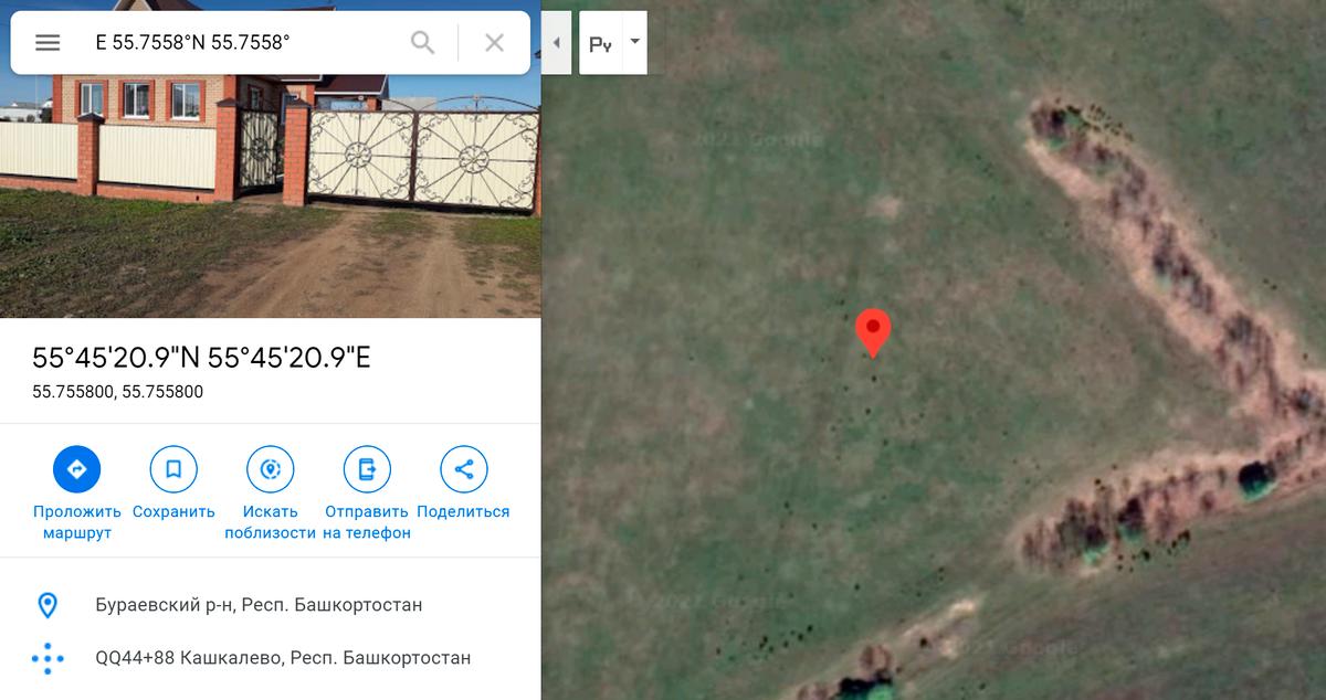Хотя точка, координаты которой выдал сайт, почему-то находится не в Ярославле, а в Бураевском районе Башкирии
