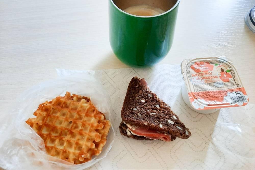 Завтрак на работе