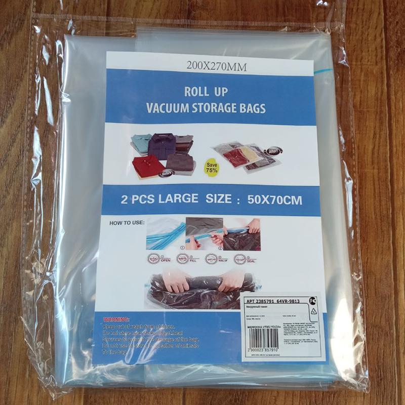 Можно взять упаковкой сразу два вакуумных пакета, размер — 50&nbsp;× 70 см, цена — 139<span class=ruble>Р</span>