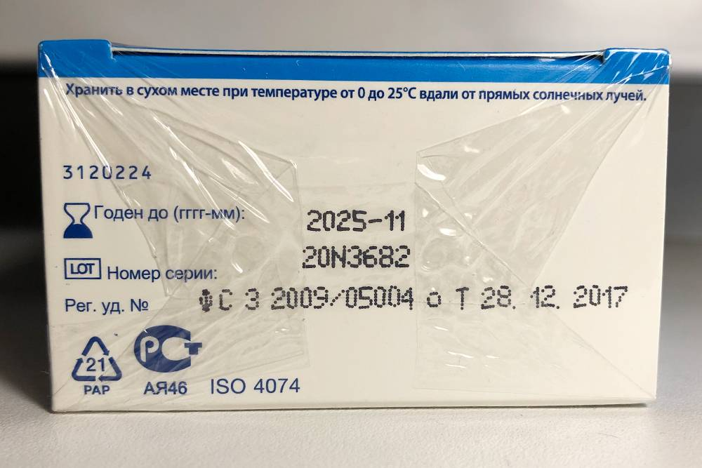 На наружной упаковке указывают срок годности, номер регистрационного удостоверения, номер серии, значки, показывающие соответствие стандартам