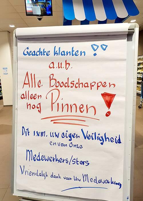 Объявление в супермаркете: «Уважаемые покупатели, все покупки оплачиваются только банковской картой. Это в целях вашей безопасности»