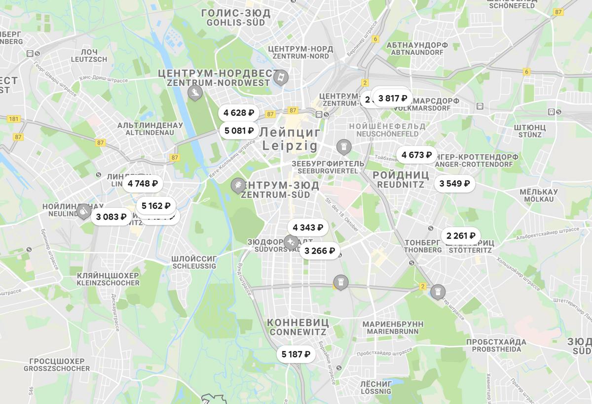 Сейчас, в феврале 2021&nbsp;года, можно забронировать квартиру на&nbsp;май в&nbsp;среднем за 3818—10 383<span class=ruble>Р</span> в&nbsp;сутки. Но&nbsp;вариантов не&nbsp;так много. Источник: airbnb.com