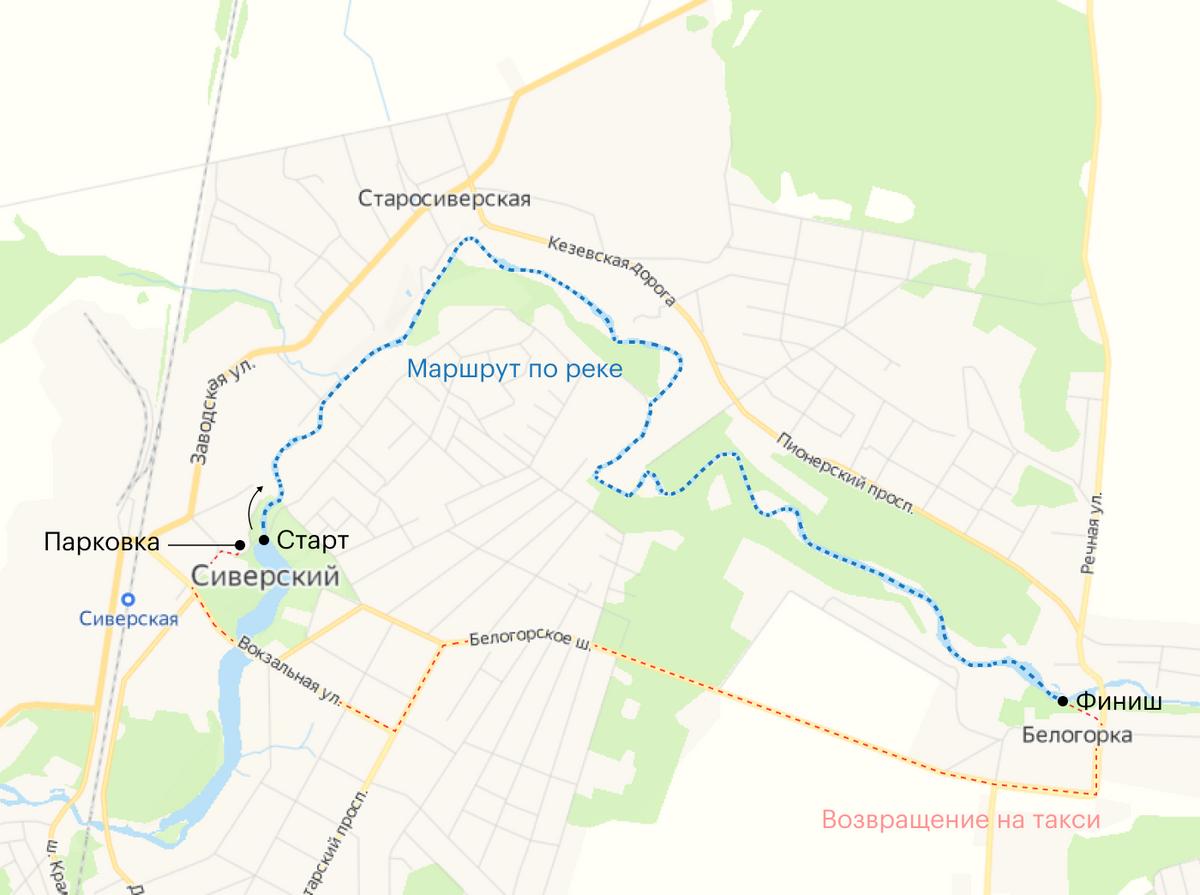 Синим цветом обозначен маршрут по реке. Красным — маршрут возвращения на такси