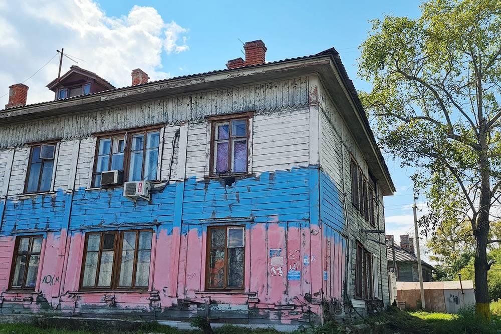 Хабаровский жилфонд