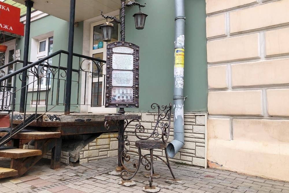 Памятник основателю компании «Макс Фактор» наСоборной,48