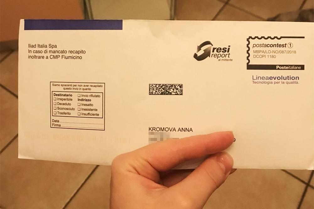В таком простом конверте я получила симкарту. Внутри была только сама карточка, договор и документы — в личном кабинете на сайте