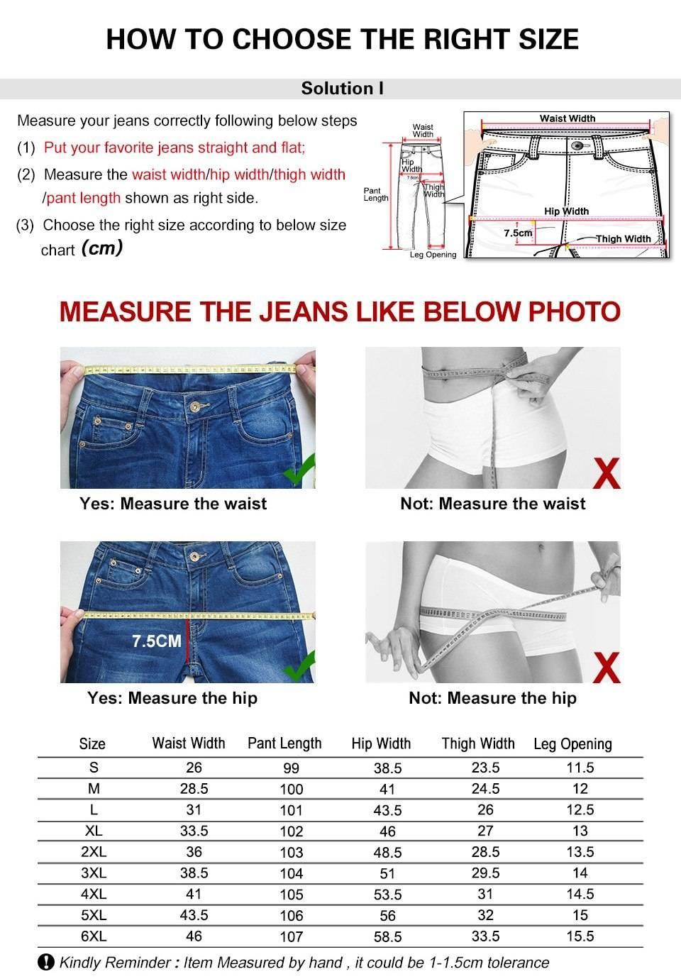 Продавец рекомендует измерять не талию, а старые джинсы: так и новые будут впору