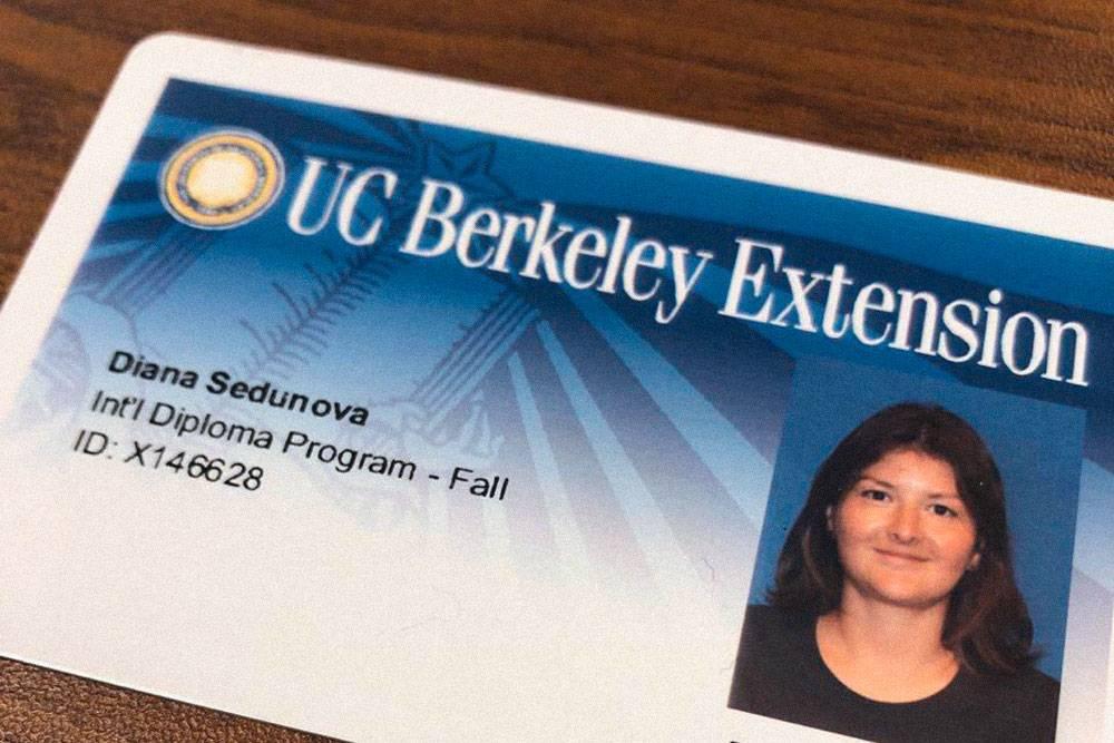 Моя карточка студента UCBerkeley Extension