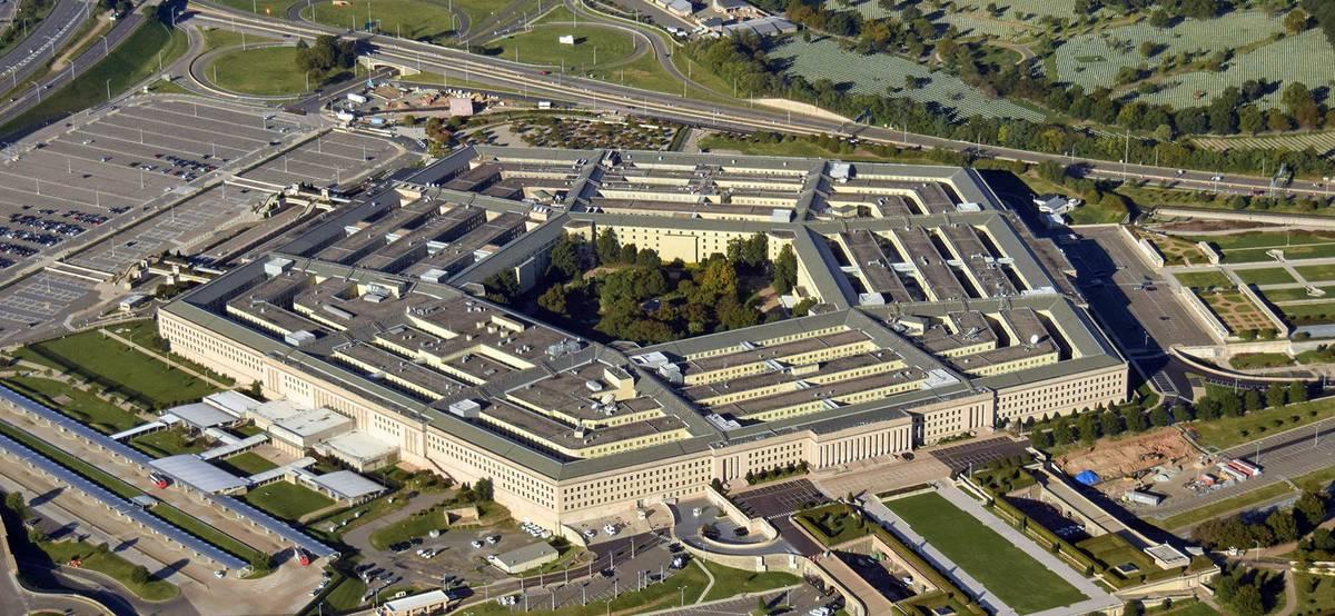 Пентагон отменил сделку с Microsoft на 10 млрд долларов