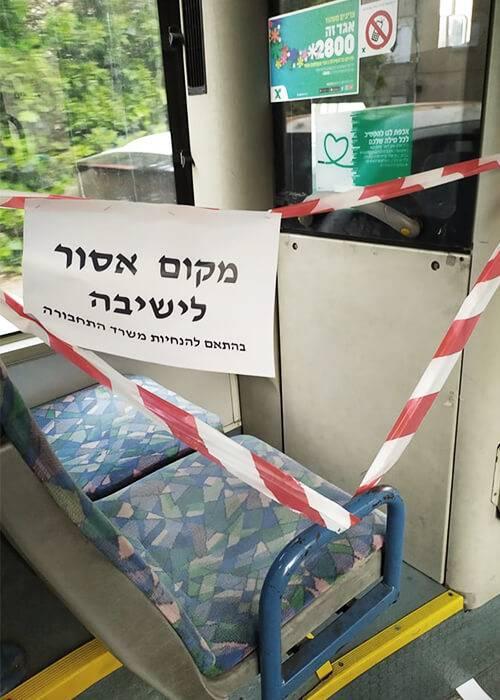 В автобусах теперь нельзя садиться на переднее сиденье, чтобы не заразить водителя