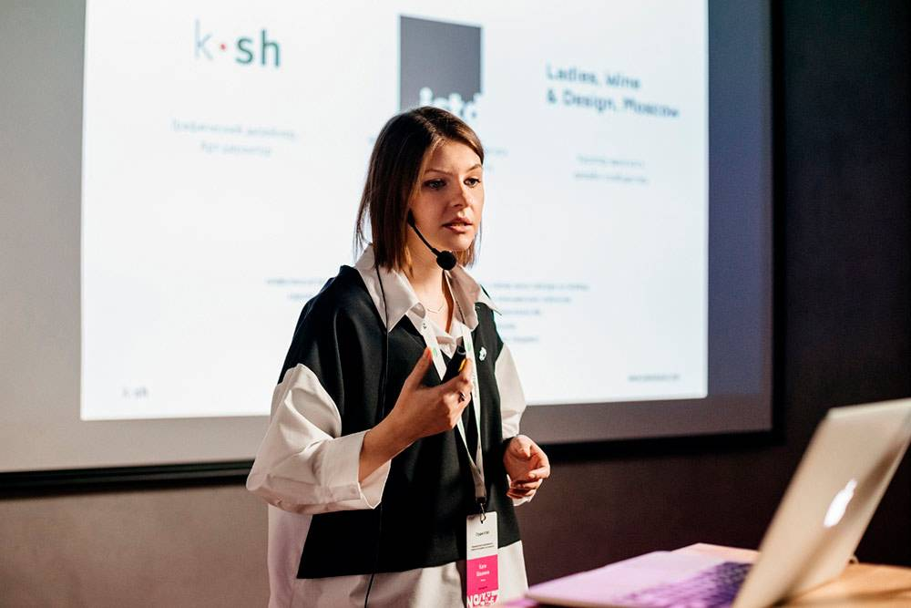 Выступление на конференции Mona Diza. Фотограф: Лена Веснина